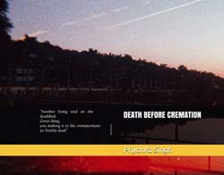 Death before cremation Priyanka Singh